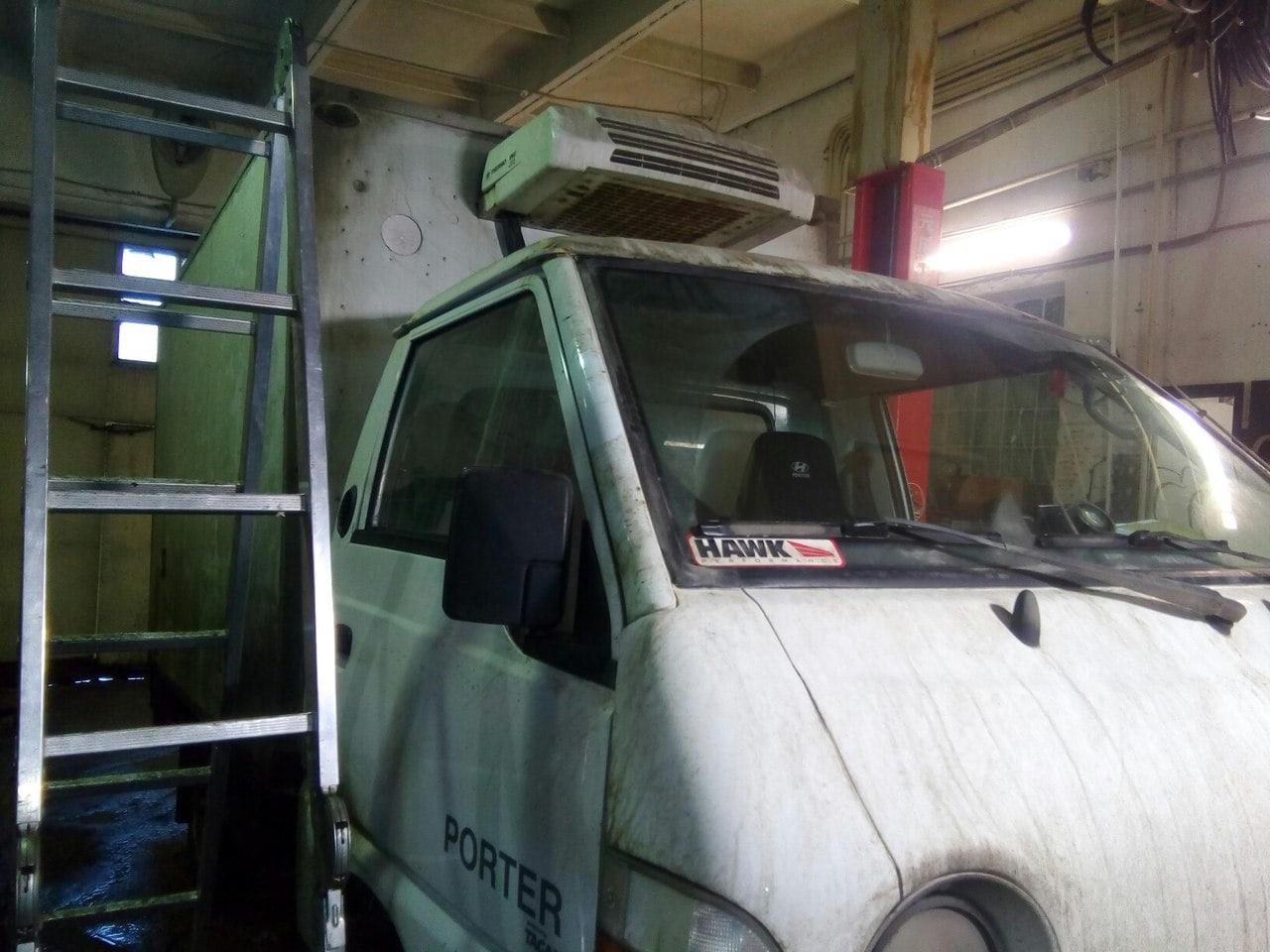 ремонт рефрижератора термо кинг,климатавтосерс